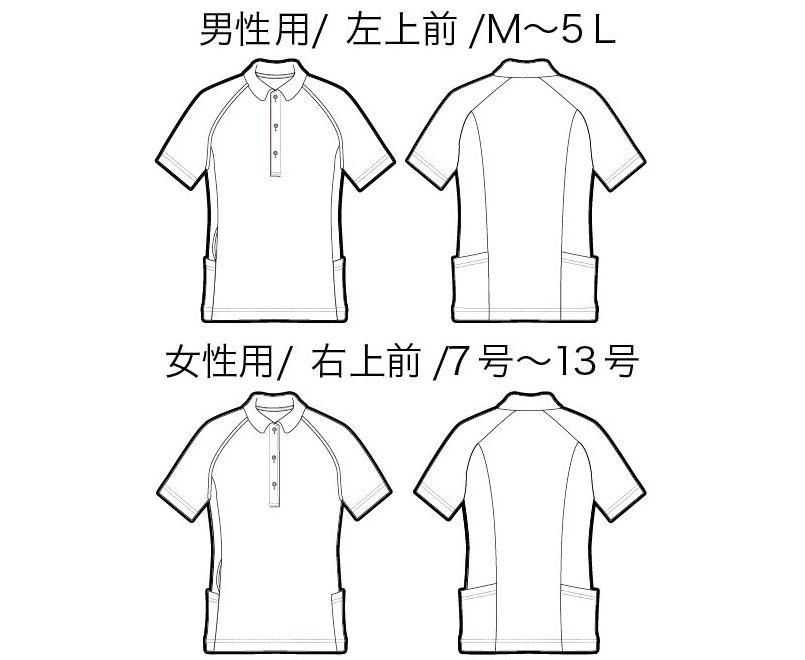 AZ7663 アイトス ペップ バックサイドポケット付 半袖ポロシャツ(男女兼用) ハンガーイラスト・線画