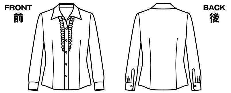 [在庫限り/返品交換不可]RB4150 BONMAX/リサール エレガントな胸元のフリルが華やかな長袖ブラウス ハンガーイラスト・線画
