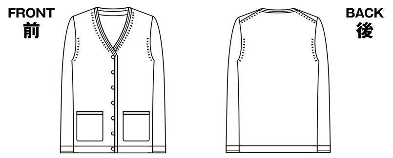 EWG317 enjoy ヒップがすっぽり隠れて安心 ロングカーディガン ハンガーイラスト・線画