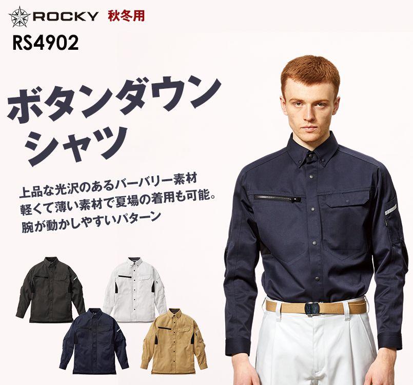 RS4902 ROCKY 長袖シャツ(男女兼用) バーバリー