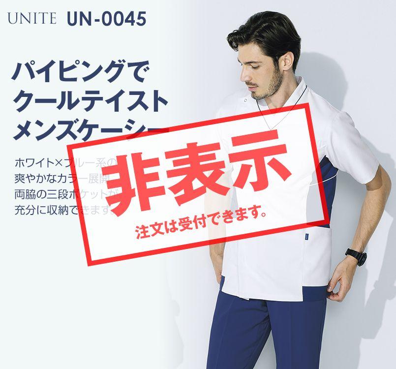 UN-0045 UNITE(ユナイト) ケーシー(男性用)
