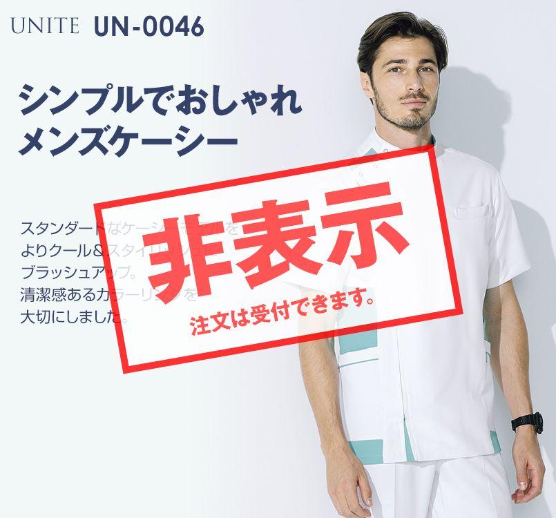 UN-0046 UNITE(ユナイト) ケーシー(男性用)