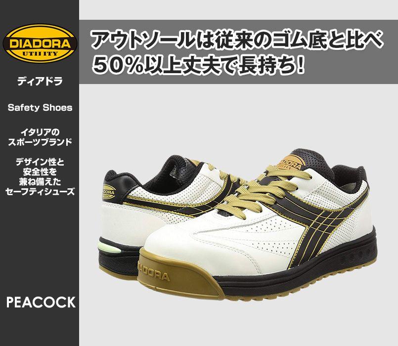 [DIADORA(ディアドラ)]安全靴 PEACOCK ピーコック[返品NG] 樹脂先芯