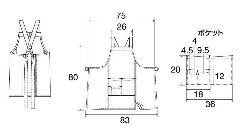 AZ8067 アイトス 胸当てエプロン(男女兼用) ポケットサイズ