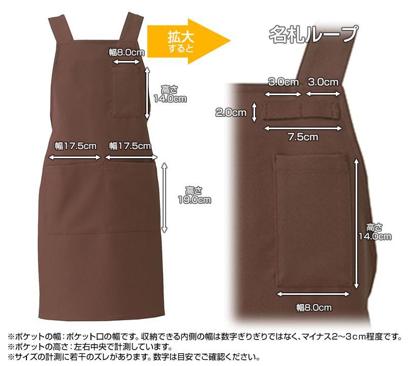 84-T8092 ポケットサイズ