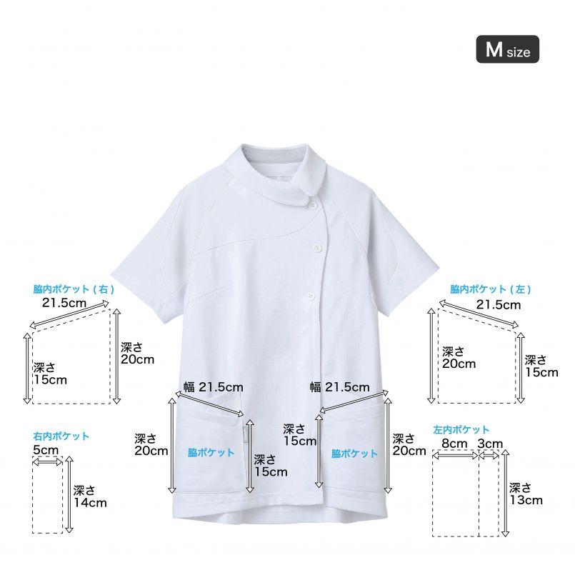 46-LKM001-0100 ポケットサイズ