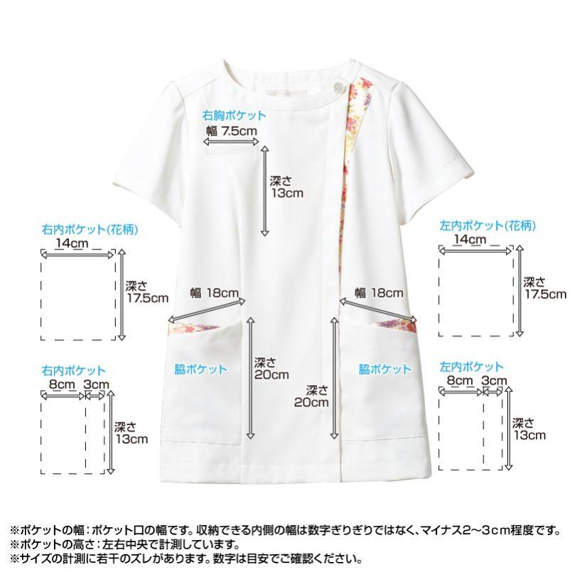 LW601 ローラ アシュレイ 半袖ナースジャケット(女性用) ポケットサイズ