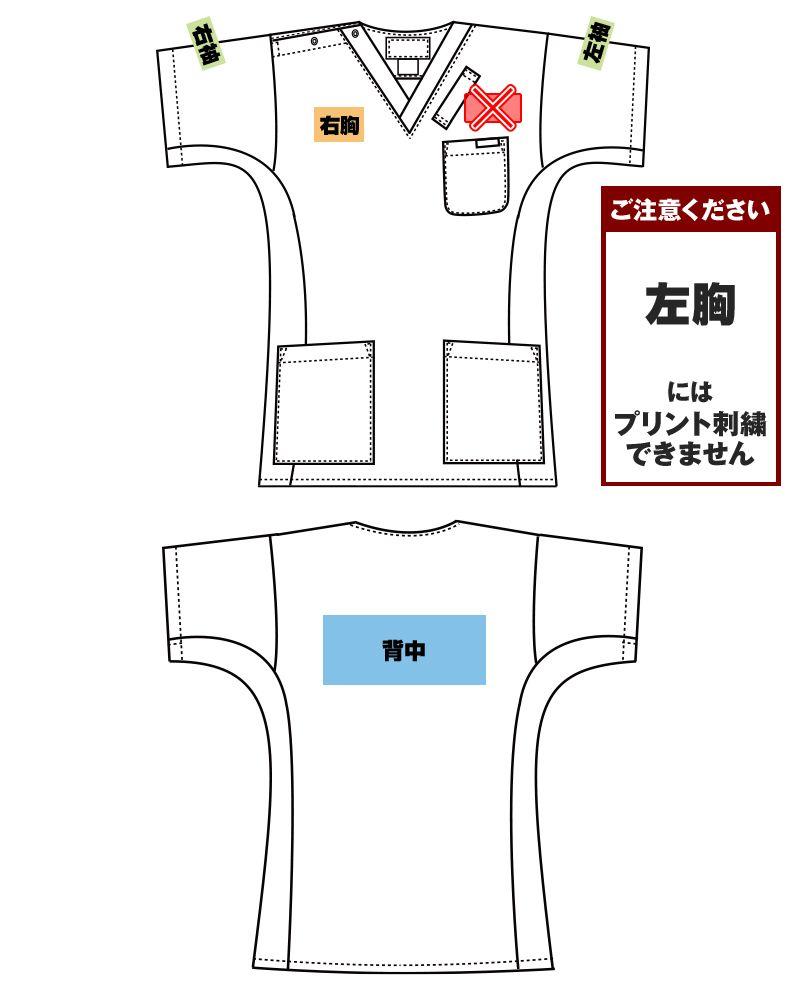 7013SC FOLK(フォーク) 国境なき医師団 スクラブ(男女兼用) プリントエリア