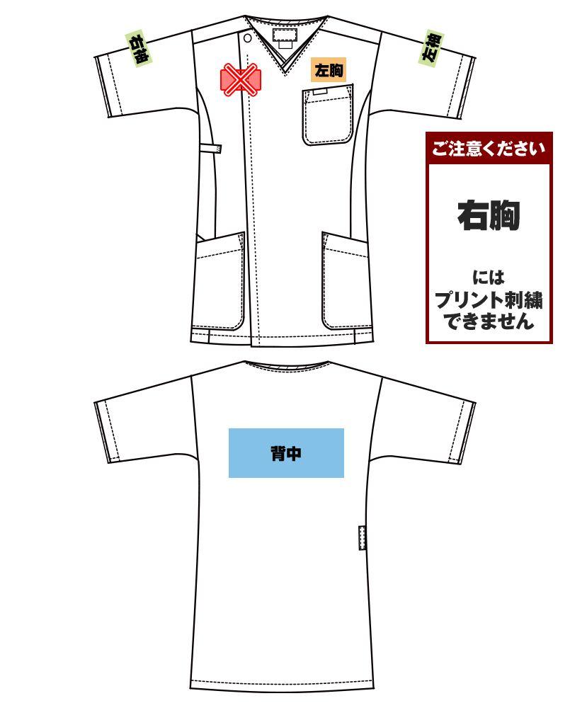 7028SC FOLK(フォーク) メンズ ジップスクラブ(男性用) プリントエリア