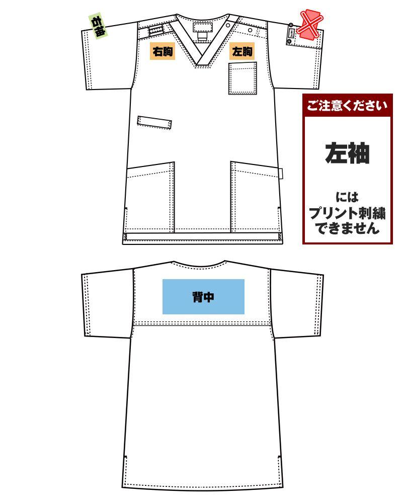 7045SC FOLK(フォーク)×Dickies スクラブ(男女兼用) プリントエリア