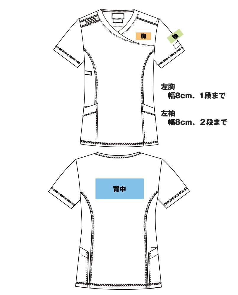CH752 FOLK(フォーク)×CHEROKEE(チェロキー) レディーススクラブ(女性用) プリントエリア