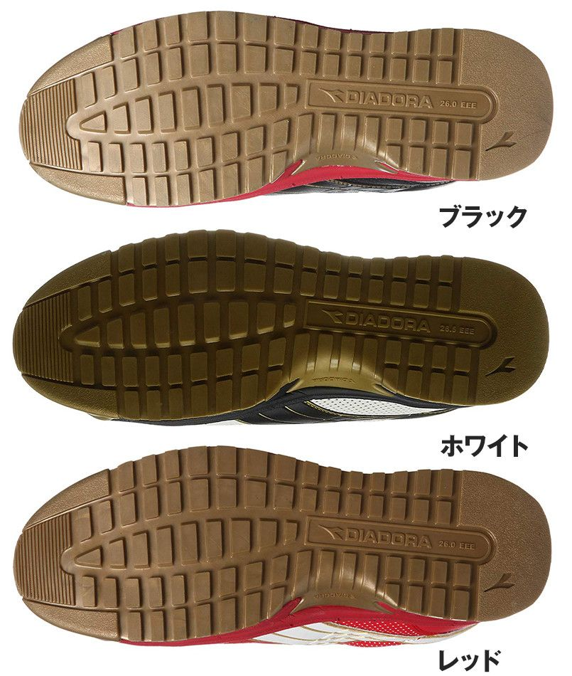 [DIADORA(ディアドラ)]安全靴 PEACOCK ピーコック[返品NG] 樹脂先芯 アウトソール・靴底