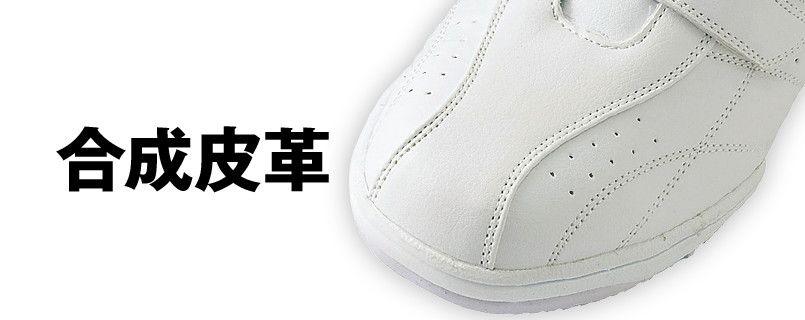 AZ51626 アイトス タルテックス 安全靴 スチール先芯 アッパー