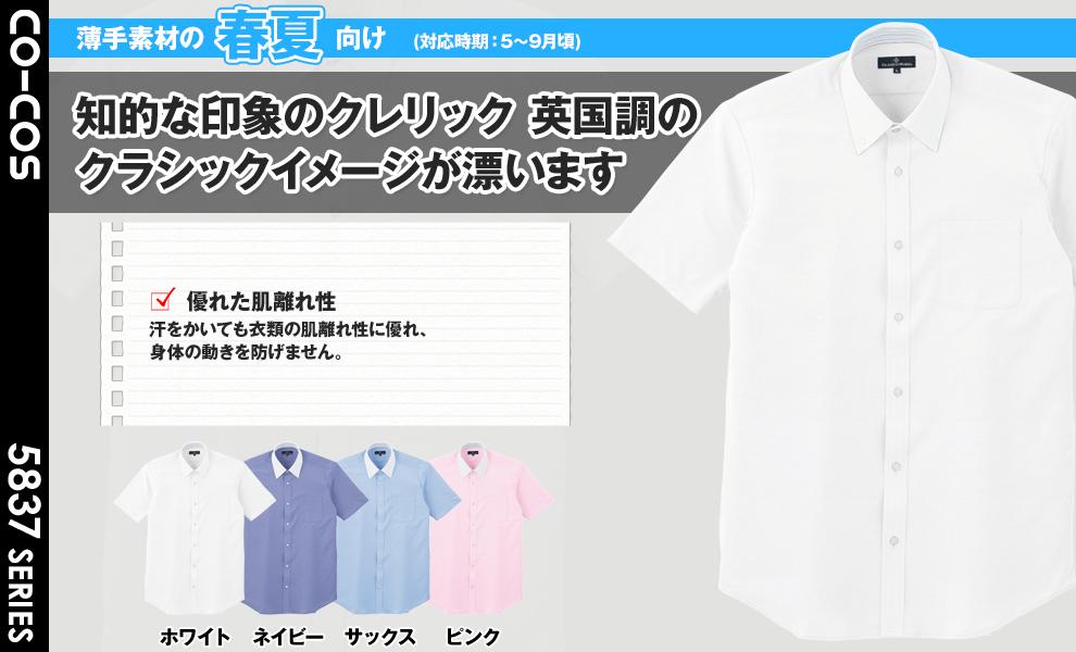 GW37 Zシャツ半袖シャツ