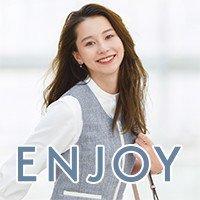 ENJOY|エンジョイ