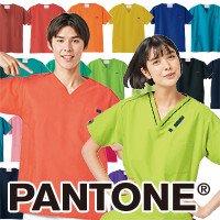 日本一のカラー展開のPANTONEスクラブは様々な医療シーンに対応