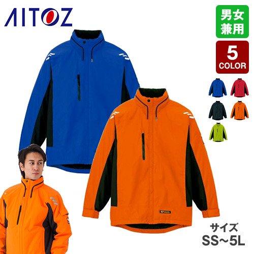AZ-6169|光電子防風防寒ジャケット